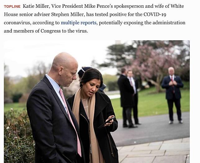 白宮疫情連環爆!美副總統彭斯新聞秘書確診,記者也得接受篩檢