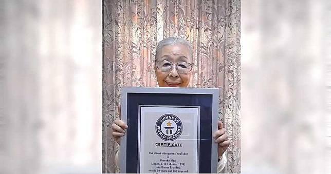 90歲老奶奶打破年紀限制 電玩技巧高超獲金氏世界紀錄認證
