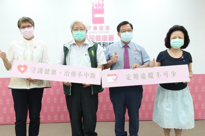 守護媽媽健康 國健署籲防疫期間乳癌治療不中斷