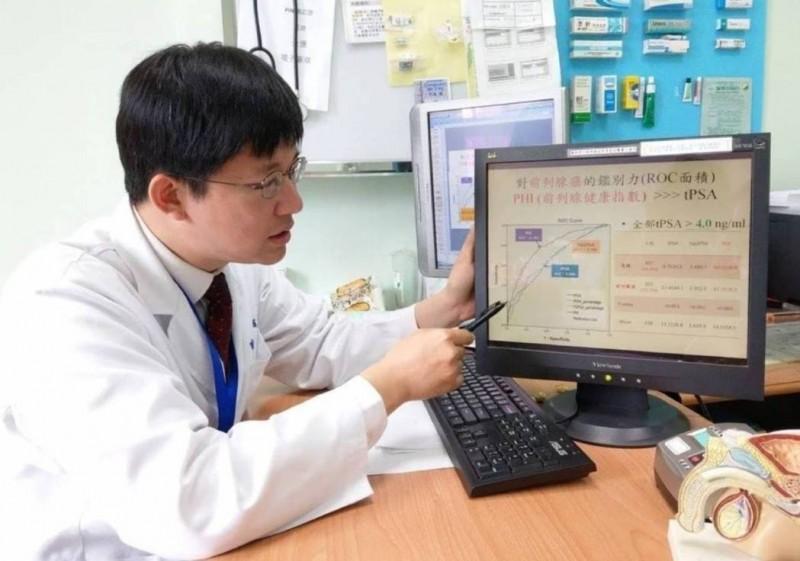 健康醫點靈/攝護腺健康指數 驗癌更精準