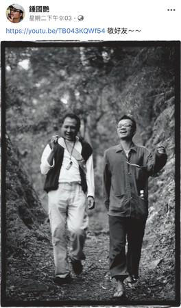 《少年Pi》《賽德克巴萊》 場景推手鍾國艷病逝 前一天才悼念好友吳朋奉