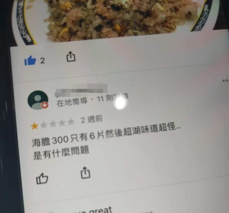 澎湖海膽「6片賣300」!他給一星評論…老闆貼餐盤崩潰喊告
