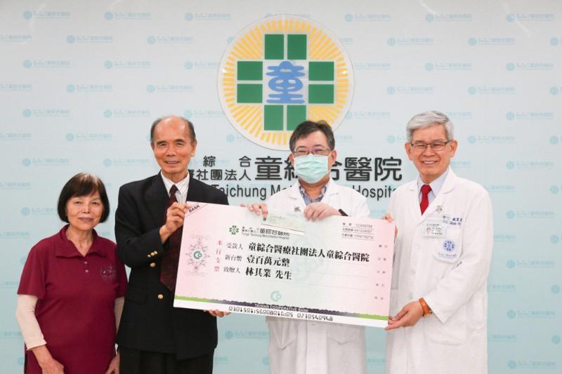 醫院免費為男性篩檢攝護腺指數 病友捐百萬響應