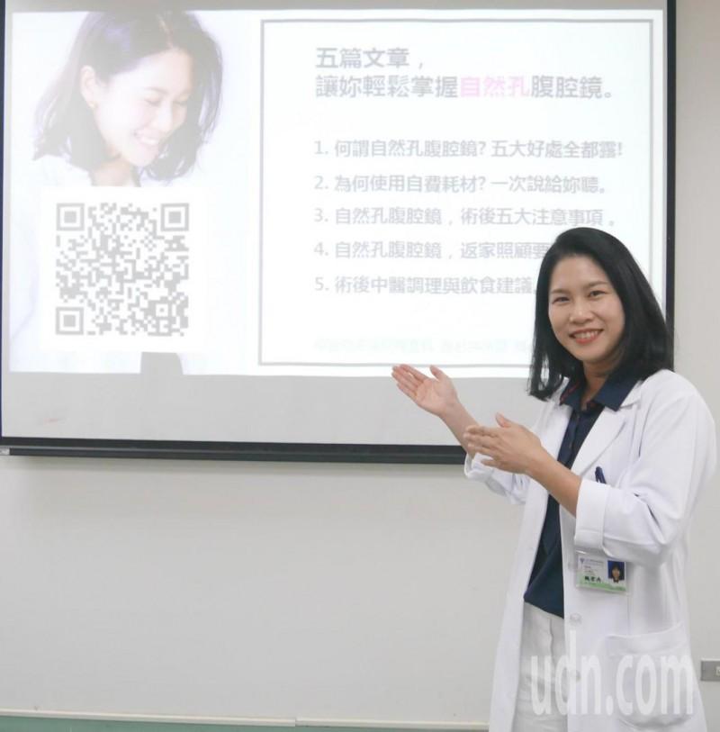 自然孔腹腔鏡手術興起 醫:縮短住院但得自費