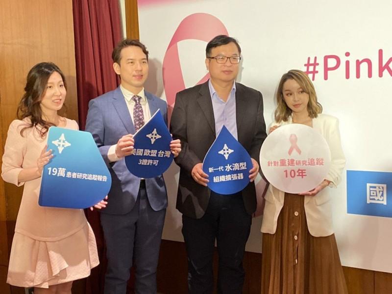 台灣乳癌發生率高 醫師:乳房重建資訊待提升